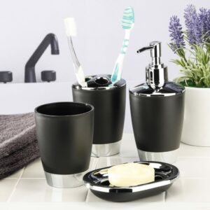 HI Bathroom Accessory Set of 4 Black and Silver